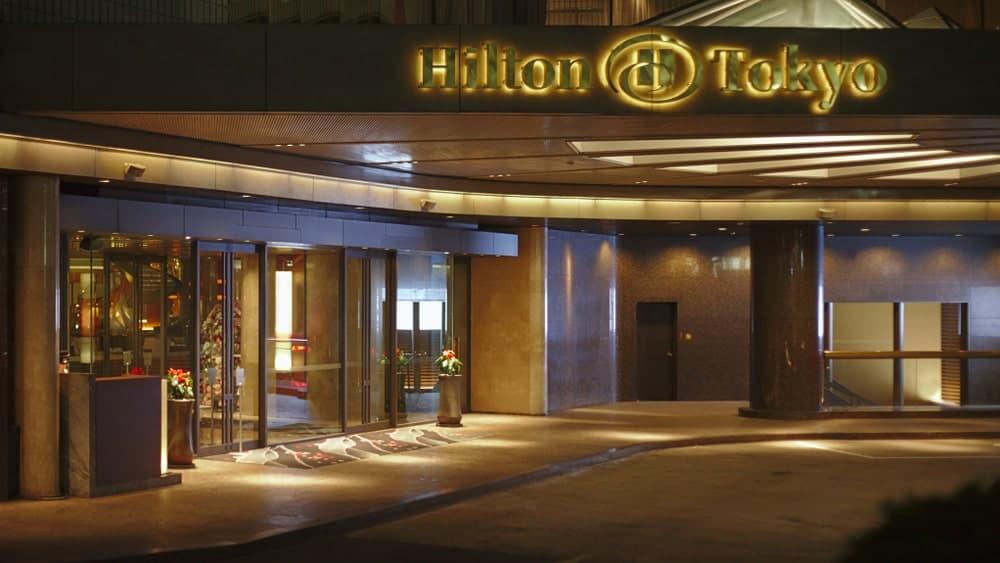A look at the main entrance of Hilton Hotel in Shinjuku, Tokyo.
